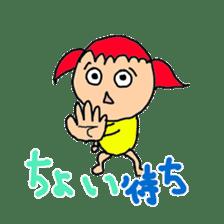 Risayaro Aho Friends sticker #563557