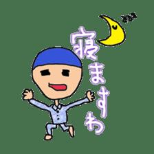 Risayaro Aho Friends sticker #563567