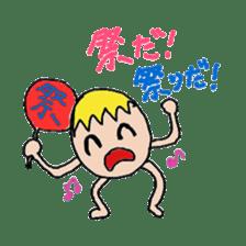 Risayaro Aho Friends sticker #563571