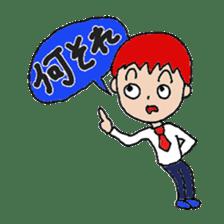Risayaro Aho Friends sticker #563573