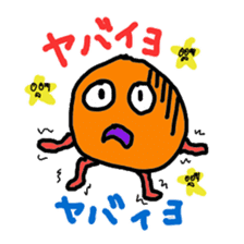 Risayaro Aho Friends sticker #563589