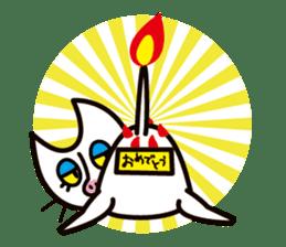 Pirouette Nut-chan sticker #564807