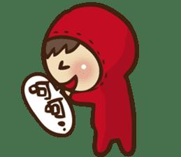 Boson in red sticker #564997