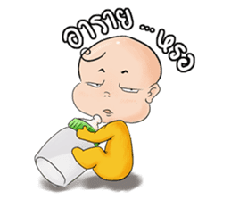 Children less temperamental (THAI) sticker #565846