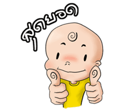 Children less temperamental (THAI) sticker #565851