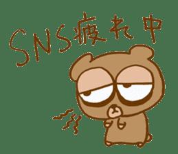 Sleepless Bear sticker #566074