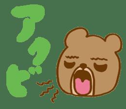 Sleepless Bear sticker #566075