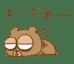 Sleepless Bear sticker #566076