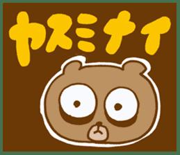 Sleepless Bear sticker #566078