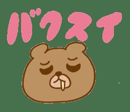 Sleepless Bear sticker #566079