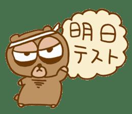 Sleepless Bear sticker #566080