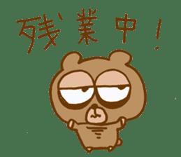 Sleepless Bear sticker #566082