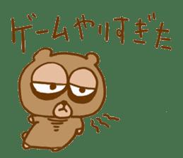 Sleepless Bear sticker #566083