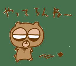 Sleepless Bear sticker #566085