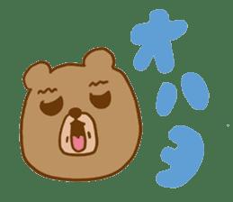 Sleepless Bear sticker #566086