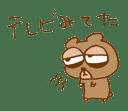 Sleepless Bear sticker #566089