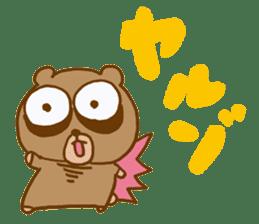 Sleepless Bear sticker #566090