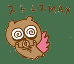 Sleepless Bear sticker #566091