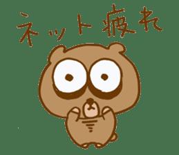 Sleepless Bear sticker #566092