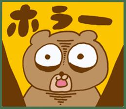 Sleepless Bear sticker #566096