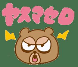 Sleepless Bear sticker #566097