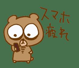 Sleepless Bear sticker #566101