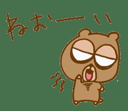 Sleepless Bear sticker #566103