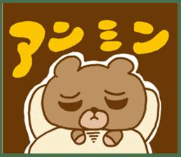 Sleepless Bear sticker #566105