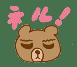 Sleepless Bear sticker #566106