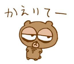 Sleepless Bear sticker #566107