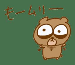 Sleepless Bear sticker #566110