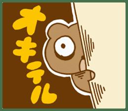 Sleepless Bear sticker #566111