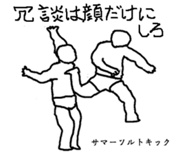 Feed ProWrestling sticker #566162