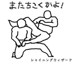 Feed ProWrestling sticker #566164