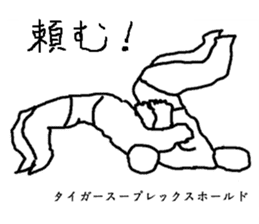 Feed ProWrestling sticker #566165