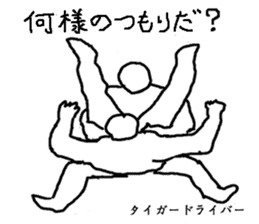 Feed ProWrestling sticker #566166