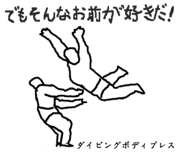 Feed ProWrestling sticker #566167