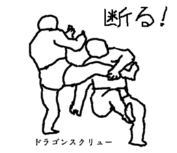 Feed ProWrestling sticker #566171