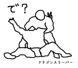 Feed ProWrestling sticker #566172