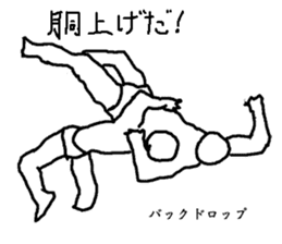 Feed ProWrestling sticker #566176