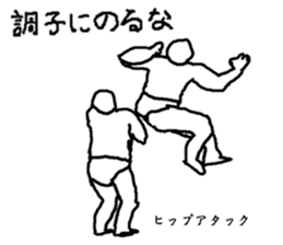Feed ProWrestling sticker #566178