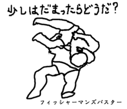 Feed ProWrestling sticker #566179