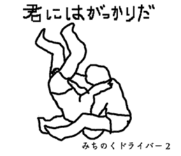 Feed ProWrestling sticker #566180
