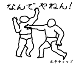 Feed ProWrestling sticker #566187