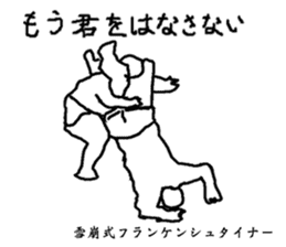 Feed ProWrestling sticker #566188