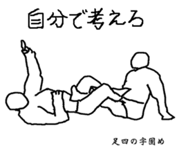 Feed ProWrestling sticker #566189