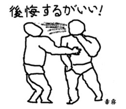 Feed ProWrestling sticker #566190