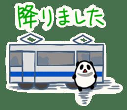 Moving Contact MochiPanda(Japanese Ver) sticker #566881