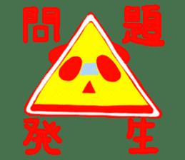 Moving Contact MochiPanda(Japanese Ver) sticker #566898