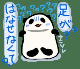 Moving Contact MochiPanda(Japanese Ver) sticker #566905